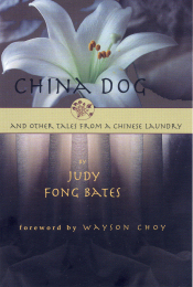 China Dog (Sister Vision Press)